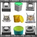 18L膠水桶塑膠模具