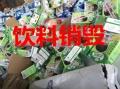 上海市超期奶粉處理銷毀 倉庫報廢乳清粉銷毀
