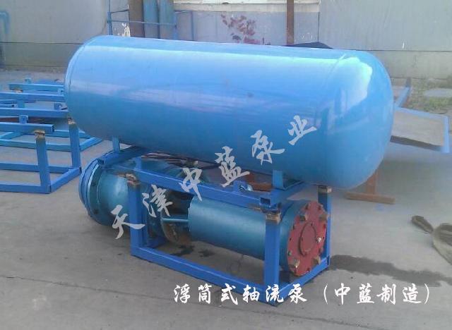 浮筒式潜水泵 浮筒泵型号价格