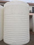山東供應20噸污水處理桶20噸聚羧酸儲罐20立方水塔