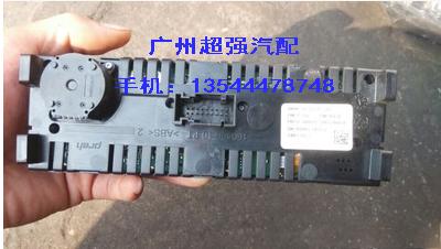 宝马GT320i保险丝盒图解