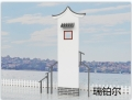山東威海宣傳欄標識標牌精神堡壘系列