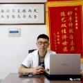 6月北京柔筋正骨術技術培訓
