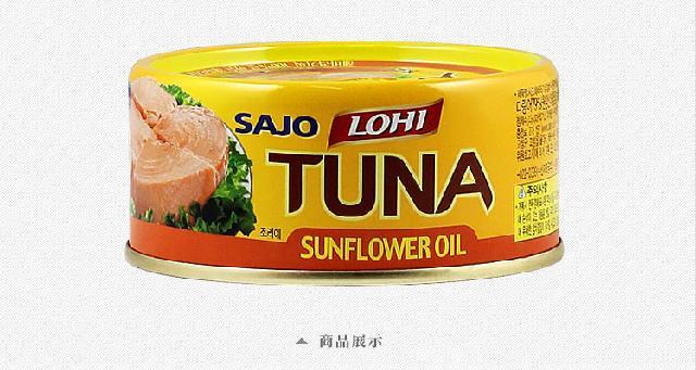 山东青岛进口水果罐头,鱼罐头代理清关