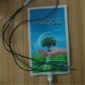 长沙大树营养输液袋专业保证的厂家