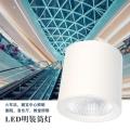 鐵路照明改造物資明裝筒燈50W100WLED站臺燈