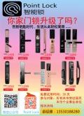 镇江智能产品品牌十大品牌