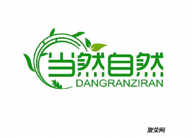 logo logo 标志 设计 矢量 矢量图 素材 图标 640_462