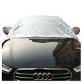 汽?#30331;?#25377;玻璃遮阳挡 冬季防雪?#39184;?#38134;加厚遮阳隔热半车罩衣