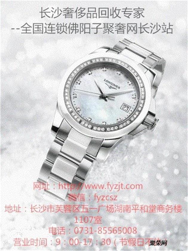 【图】  价格棒宜昌市手表回收去哪里   宜昌夷陵物品回收