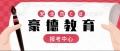 深圳報名三類人員安全員C證報名機構及考試難度