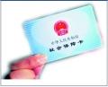 深圳社保代理服務內容,深圳社保代理收費優勢
