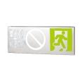 敏華疏散指示燈中型不銹鋼火災禁入標志燈