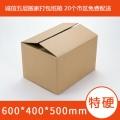 上海搬家打包紙箱氣泡膜出售訂購電話