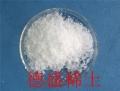 結晶體氯化鑭運輸方便工業上大量使用的催化劑