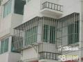 北京朝陽區安裝斷橋鋁門窗安裝防盜窗護窗安裝金剛網護欄
