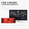 北京視訊天行虛擬演播室設備虛擬演播室設備搭建