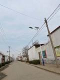 平山市政太陽能道路燈簡介