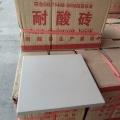 遼寧本溪耐酸磚