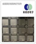 連云港進口電容呆料收購公司
