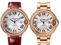 仙居全套卡地亞回收 藍氣球手表回收報價