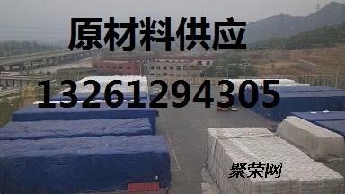 燕山聚乙烯1i2a-1提供运输 hdpe塑料枕木厂家直销 湖北省造光绪元宝国