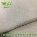 高溫抗油單面起毛布 鞋用不干膠定型布 鞋用點膠定型布