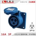 16A3芯工業暗裝插座IP44等級防水航空插座室內外