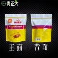 供應食品包裝袋復合袋自立袋可印刷定制