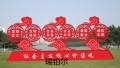 河北唐山宣傳欄標識標牌系列
