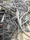 宜賓市1芯4平方電線回收上門回收 電線電纜回收