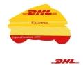 煙臺DHL國際快遞