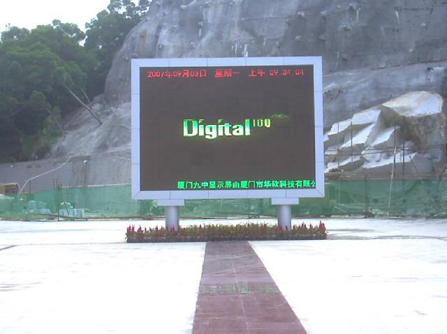 提供全彩双色单色室内室外p4,p6,p10,p16全系列led显示屏及广告牌广告图片