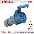 室內外工業連接器16A3芯(213)防水防塵可移動式