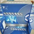 上海斯米克飞机牌ER1100纯铝焊丝 气保焊丝1.0 1.2