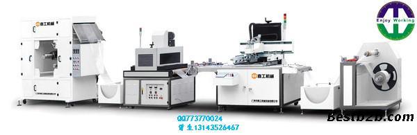 不干胶丝印机,电路板丝印机,fpc全自动丝印机ew系列电路板丝印机采用