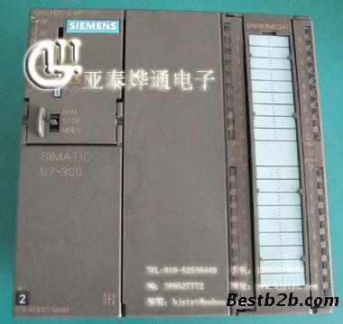 西门子s7-300plc维修-功能模块维修