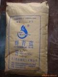 广州长期回收颜料价格高