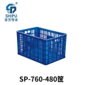 供應760-480塑料筐塑料籮面包筐周轉箱
