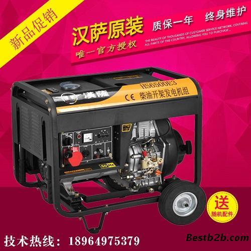 工地用5kw柴油发电机