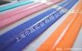 滴膠松緊帶 防滑硅膠印刷松緊帶上海工廠