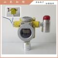 冷庫氟利昂冷媒報警器檢測R407C泄漏探測器