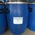供應福爾普生無氟防水劑