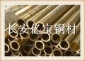 2.0975.01 铝青铜 现货