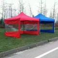 西安四邊圍布防雨帳篷傘印字批發