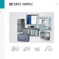 CPU系列6ES7315-2AH14-0AB0模塊