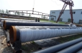 供應內外環氧煤瀝青防腐鋼管