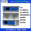昌都LBD-MLN98-20小電流選線裝置