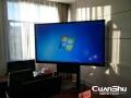 冠樹98寸觸摸一體機,超大尺寸會議平板開啟會議室改造