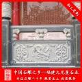 橋面石雕欄桿 青石欄板雕刻 石欄桿定做